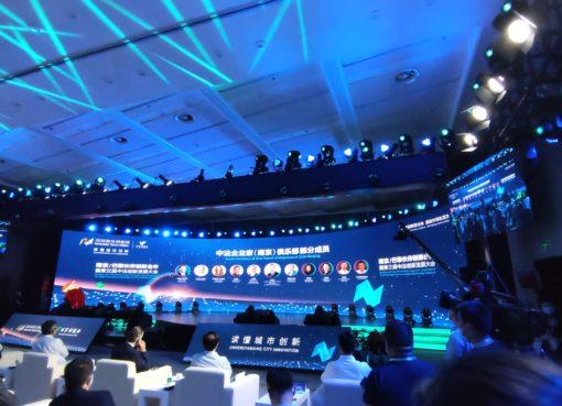 Nanjing Tech Week- Salle